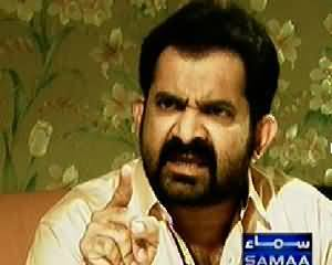 Meri Kahani Meri Zabani – 4th January 2015