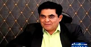 Meri Kahani Meri Zabani on Samaa News – 5th March 2015