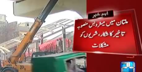 Metro Bus Project Became Headache For Citizens in Multan