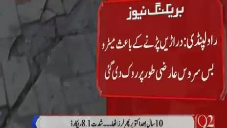 Metro Bus Service Suspended in Rawalpindi After Cracks On Bridge Due To Earthquake