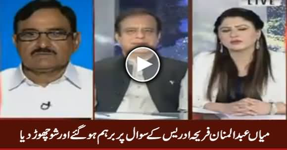Mian Abdul Manna Got Angry on Fareeha Idrees And Left The Show