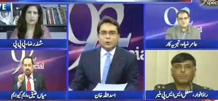 Mian Ateeq Left Show As Soon As Anchor Invited Rao Anwar in the Show