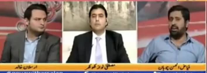 Mian Manan Returned Back When He Came To Know That Fayaz Chohan Is in The Studio