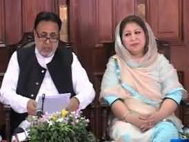 Mian Mehmood ur Rasheed PTI Released the Fact Paper on the 100 Days Performance of Punjab Govt.