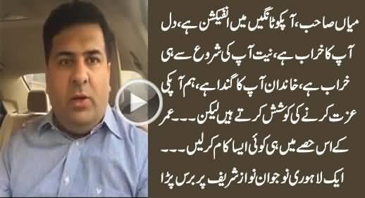 Mian Sahib! Aap Ki Niyat Shuru Se Kharab Hai - A Lahori Guy Blasts on Nawaz Sharif