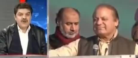 Mian Sahib! Awam Ne Aap Ke Ministers Ko Gharon Per Ja Kar Mara, Ye Awam Ka Faisla Hai - Mubashir Luqman