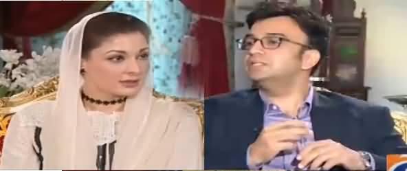 Mian Sahib Ko Kisi Ne Ghaas Nahi Daali - Munib Farooq To Maryam Nawaz