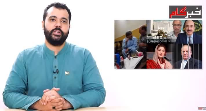 Mian Tariq Mehmood Ne Judge Ki Video Kis Ko Aur Kitne Paisho Mein Baichi? Usama Ghazi Reveals