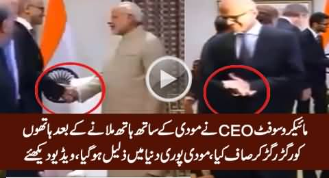 Microsoft CEO Wiping His Hands After Shaking Hands with Indian PM Narendra Modi