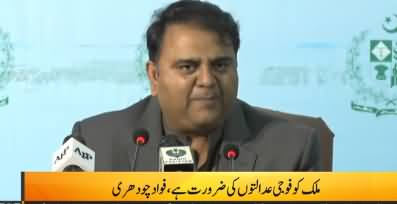 Military Courts Period Will Be Extended With Consensus - Fawad Chaudhry