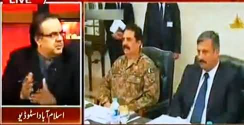 Military Establishment is Much Angry on Civil Govt Due to Petrol Crisis - Dr. Shahid Masood