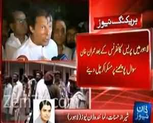 Military Leadership Contacted Imran Khan on Taliban Office Opening Issue
