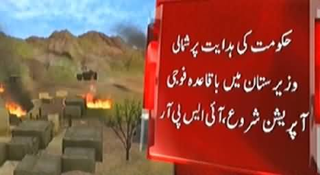 Military Operation Formally Launched Against Taliban in North Waziristan