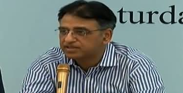 Mini Budget to Be Presented on 23rd of January - Asad Umar's Speech at An Event in Karachi