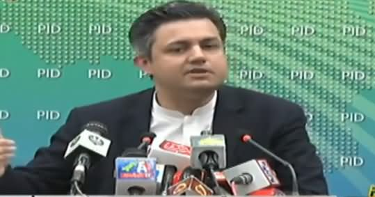 Minister For Industries & Production Hammad Azhar Press Conference in Islamabad