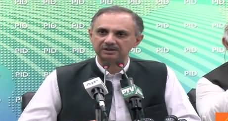 Minister for Power Umar Ayub Press Conference - 24th May 2019
