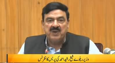 Minister For Railways Sheikh Rasheed Ahmad Press Conference - 20th April 2019