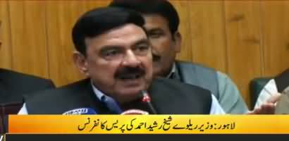 Minister for Railways Sheikh Rasheed press conference _ 20th October 2018