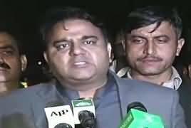 Minister of Information Fawad Chaudhary Media Talk – 14th December 2018