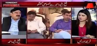 Minus Nawaz Sharif Kya Formula Ban Raha Hai? Sheikh Rasheed Reveals