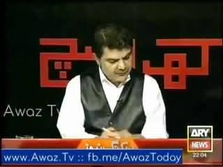 Mir Shakeel ur Rehman Aap Ne Zaid Hamid Ko Laal Topi Wala Kaha Magar Mein Aap Ko Wig Wala Nahi Kaun Ga - Mubashir