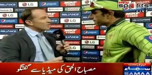 Misbah-ul-Haq Last Talk of His Career After Losing Match Against Australia