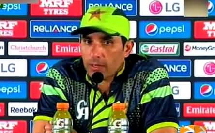 Misbah-ul-Haq Press Conference After Losing Match Against West Indies