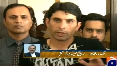 Misbah-ul-Haq Says Sikandar Bakht Will Distribute Sweets Today, Watch Sikandar Bakht's Reply