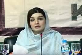 Mishal Malik Emotional Press Conference On Kashmir Situation - 19th August 2019