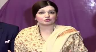 Mishal Malik Press Conference On Kashmir - 8th December 2019