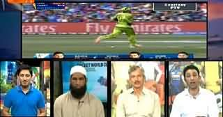 Mission World Cup (Cricket World Cup Special) – 17th March 2015