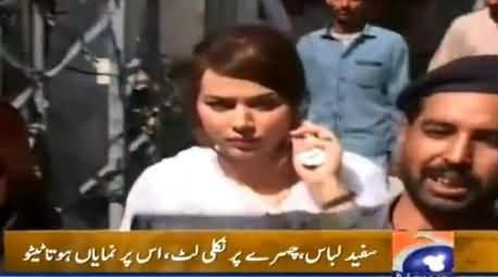 Model Ayyan Ali Appears Before Court, Does It Look She Is Coming From Jail?