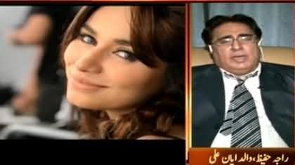 Model Ayyan Ali's Father First Time Telling Who Is Behind Ayyan Ali