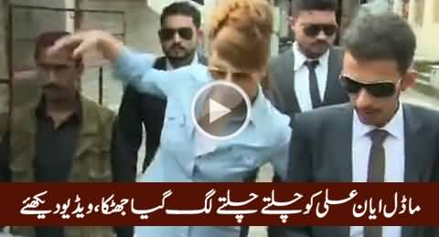 Model Ayyan Ali Was About To Fell Down During A Cat Walk In Court