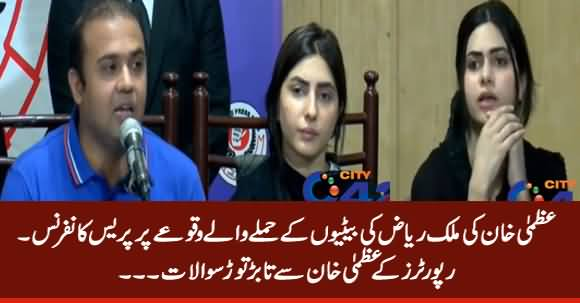 Model Uzma Khan Blasting Press Conference, Reporters Ask Tough Questions