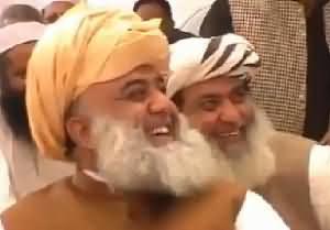 Modern Side of Maulana Fazaul-ur-Rehman - Maulana Fazal-ur-Rehman Enjoying