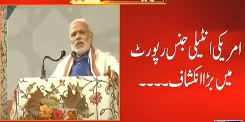 Modi Can Use Power Against Pakistan By Accusing of Inciting India - US Intelligence Report Revealed