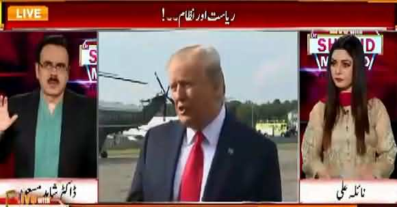 Modi Has Put Feet On Land Mine And It Will Blast - Dr Shahid Masood Response On Donald Trump's Tweet