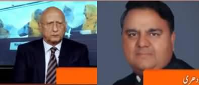 Modi Is Becoming Hitler - Fawad Chaudhry Response on Babari Masjid Case Judgement