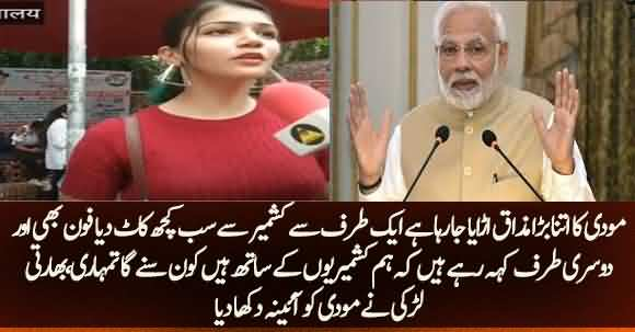 Modi Made Joke Himself, After Cutting All Facilities From Kashmir Who Will Listen Modi ? Indian Girl Bashes Modi