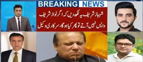 Moeed Pirzada Analysis on Shahbaz Sharif's Undertaking For Nawaz Sharif