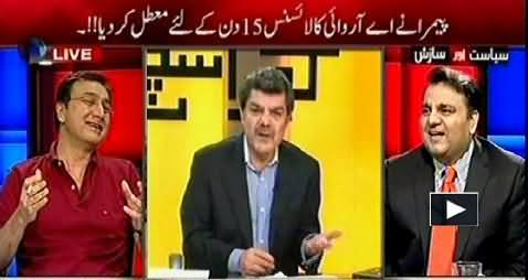 Moeed Pirzada and Fawad Chaudhry Passing Funny Remarks About Mubashir Luqman