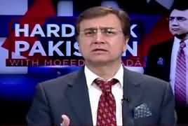 Moeed Pirzada Comments On Imran Khan's Rejection To Accept IMF Package's Conditions