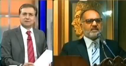 Moeed Pirzada Comments on The Removal of Justice Shaukat Aziz Siddiqui