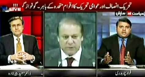 Moeed Pirzada & Fawad Chaudhry Exposing Why Nawaz Sharif Didn't Meet Pakistani Community in USA