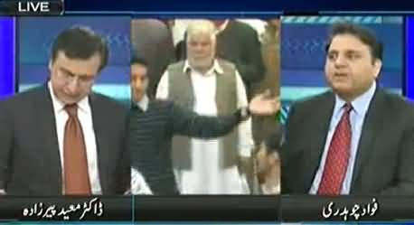 Moeed Pirzada Reveals That Many PTI Members Are Not Happy with Imran Khan's Wedding
