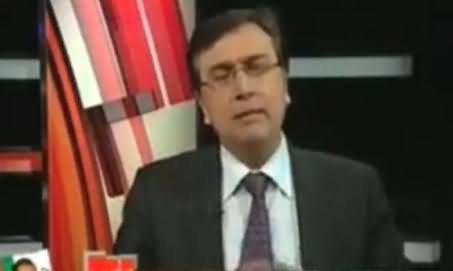 Moeed Pirzada Showing Video Clip of Police and Saying Police Has No Fighting Spirit