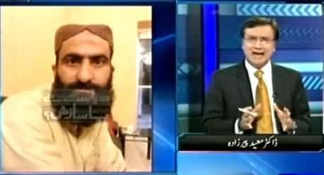 Moeed Pirzada Shows the Latest Picture of Shafqat Hussain and Destroys Fake Propaganda