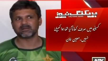 Moeen Khan Admits That He Want to Casino And Tells Why He Went There