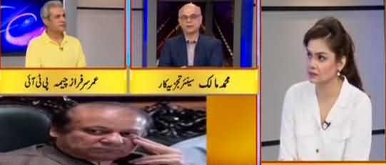 Mohammad Malick Comments on One Year Performance of PTI Govt